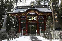 三峰神社 随身門 by α700